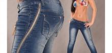 La chemise en jeans tendance sur jeanfemme.tech