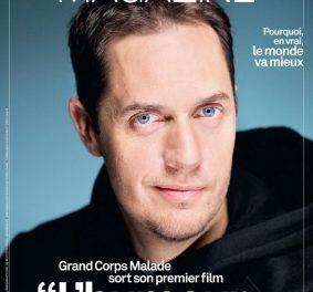 Magazine d'actualité : comment faire pour bien le choisir